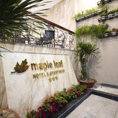 Maple Leaf Hotel & Apartment Нячанг фото 20
