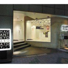Отель Khaosan Tokyo Laboratory Токио фото 7