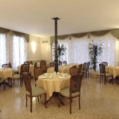 Hotel Bella Venezia фото 2