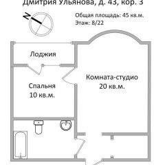 Отель Fortestate Na Dmitriya Ulyanova Москва парковка