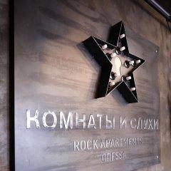 Design hotel Rooms & Rumors фитнесс-зал