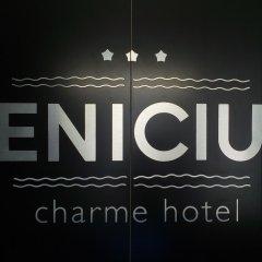 Fenicius Charme Hotel питание фото 3