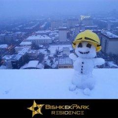 Отель Bishkekpark Residence Кыргызстан, Бишкек - отзывы, цены и фото номеров - забронировать отель Bishkekpark Residence онлайн спортивное сооружение