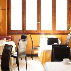 Отель Golf Италия, Флоренция - отзывы, цены и фото номеров - забронировать отель Golf онлайн помещение для мероприятий фото 2