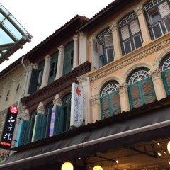 Royal Lodge @ Pagoda Street - Hostel Сингапур фото 4