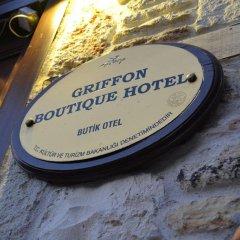 Griffon Hotel Турция, Helvaci - отзывы, цены и фото номеров - забронировать отель Griffon Hotel онлайн в номере фото 2