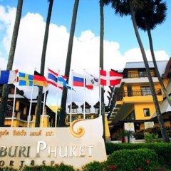 Отель Woraburi Phuket Resort & Spa спортивное сооружение