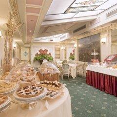 Ambasciatori Palace Hotel фото 2