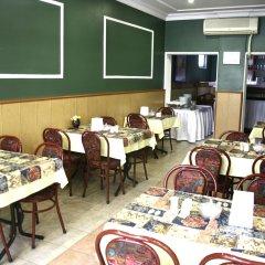 Acikgoz Hotel Турция, Эдирне - отзывы, цены и фото номеров - забронировать отель Acikgoz Hotel онлайн питание фото 2
