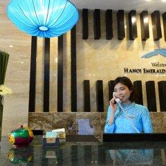 Hanoi Emerald Waters Hotel & Spa с домашними животными