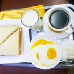 Residency Hotel Enugu Энугу питание
