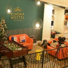 Cinema Hostel Jerusalem Иерусалим детские мероприятия фото 2