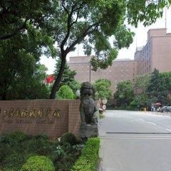 Отель Shanghai International Airport Китай, Шанхай - отзывы, цены и фото номеров - забронировать отель Shanghai International Airport онлайн парковка