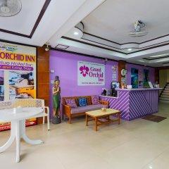 Отель The Grand Orchid Inn детские мероприятия