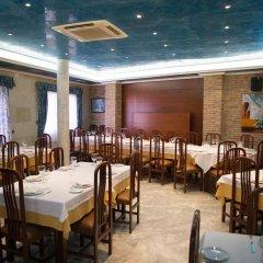 Отель Hostal Acuario питание фото 3