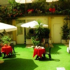 Отель Perugino Италия, Милан - отзывы, цены и фото номеров - забронировать отель Perugino онлайн фото 2