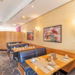 Отель Ramada by Wyndham Hannover Германия, Ганновер - отзывы, цены и фото номеров - забронировать отель Ramada by Wyndham Hannover онлайн помещение для мероприятий