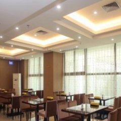 Отель Shi Ji Huan Dao Сямынь питание