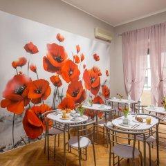 Отель CF Rome Rooms питание фото 2
