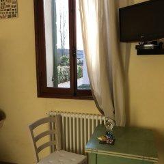 Отель Agriturismo Ca' Sagredo Италия, Консельве - отзывы, цены и фото номеров - забронировать отель Agriturismo Ca' Sagredo онлайн удобства в номере фото 2
