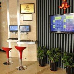 Joyfulstar Hotel Pudong Airport Chenyang гостиничный бар