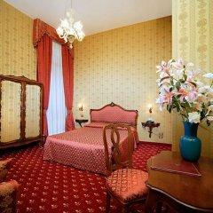 Отель Centauro Италия, Венеция - 3 отзыва об отеле, цены и фото номеров - забронировать отель Centauro онлайн помещение для мероприятий