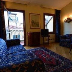 Royal San Marco Hotel комната для гостей фото 3