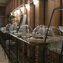 Гостиница Арбат в Москве - забронировать гостиницу Арбат, цены и фото номеров Москва питание фото 2