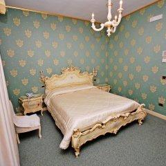 Отель Imperiale Италия, Терциньо - отзывы, цены и фото номеров - забронировать отель Imperiale онлайн комната для гостей фото 2