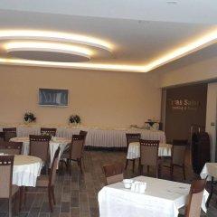 Marya Hotel Турция, Анкара - отзывы, цены и фото номеров - забронировать отель Marya Hotel онлайн помещение для мероприятий