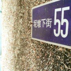Отель Wood Hostel Китай, Чжуншань - отзывы, цены и фото номеров - забронировать отель Wood Hostel онлайн городской автобус