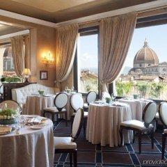 Grand Hotel Baglioni