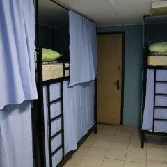 Гостиница Travel Inn Timiryazevskaya в Москве отзывы, цены и фото номеров - забронировать гостиницу Travel Inn Timiryazevskaya онлайн Москва в номере