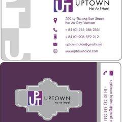 Uptown Hotel городской автобус