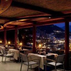 Отель Miramalfi Италия, Амальфи - 2 отзыва об отеле, цены и фото номеров - забронировать отель Miramalfi онлайн гостиничный бар
