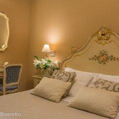 Отель Residenza Al Pozzo Италия, Венеция - отзывы, цены и фото номеров - забронировать отель Residenza Al Pozzo онлайн комната для гостей фото 5