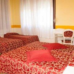 Hotel Alla Salute комната для гостей фото 2