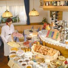 Отель Pension Aurora Аппиано-сулла-Страда-дель-Вино помещение для мероприятий