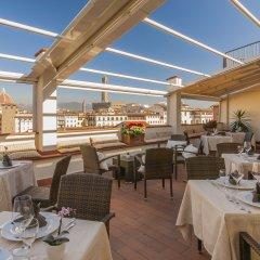 Отель Pitti Palace al Ponte Vecchio Италия, Флоренция - 3 отзыва об отеле, цены и фото номеров - забронировать отель Pitti Palace al Ponte Vecchio онлайн питание фото 3