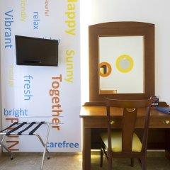 Отель Globales Cortijo Blanco удобства в номере