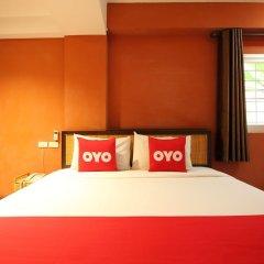 Отель Pannee Lodge Таиланд, Бангкок - отзывы, цены и фото номеров - забронировать отель Pannee Lodge онлайн фото 14