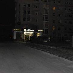 Hotel Lyuks фото 25