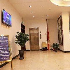 Jingan Express Hotel интерьер отеля фото 2