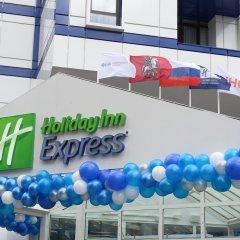 Гостиница Holiday Inn Express Moscow - Khovrino бассейн