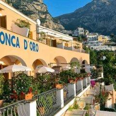 Отель Conca DOro Италия, Позитано - отзывы, цены и фото номеров - забронировать отель Conca DOro онлайн фото 9