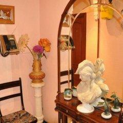 Отель Hostal Bermejo удобства в номере