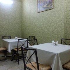 Гостиница Rest Home в Нижнем Новгороде 2 отзыва об отеле, цены и фото номеров - забронировать гостиницу Rest Home онлайн Нижний Новгород питание фото 3