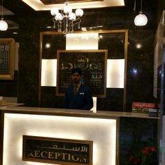 Naif view Hotel By Gemstones гостиничный бар
