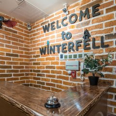 Гостиница Winterfell Chistye Prudy Москва развлечения