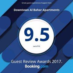 Апартаменты Downtown Al Bahar Apartments Дубай с домашними животными